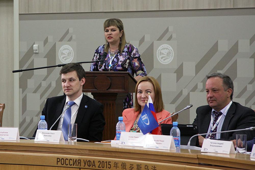 выступление Ю. Стриговой на защите проекта в Уфе