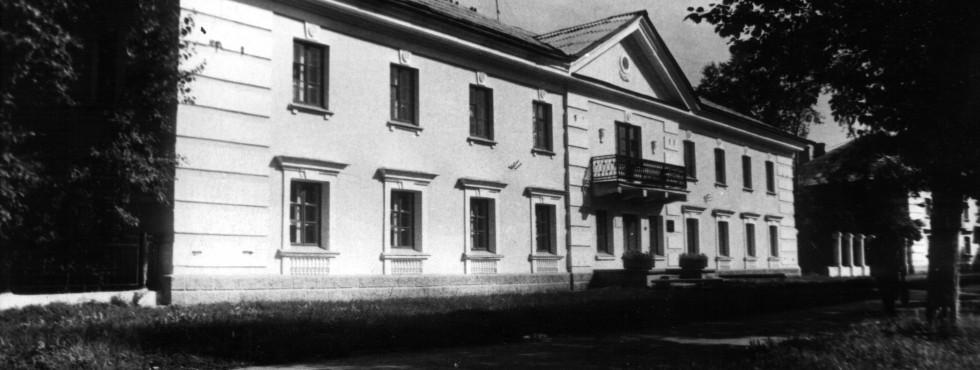Наш музей. 1985 год