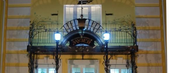 Ночь музеев 2011