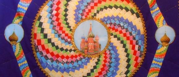 «Храм Василия Блаженого» выставка «Лоскутная фантазия»