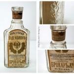Флакон для одеколона «Цветочный», фабрика «Брокар и КО», Москва, Российская империя, 1896 год. Первый массовый одеколон в России – до него парфюмерия была доступна только высшим слоям общества.