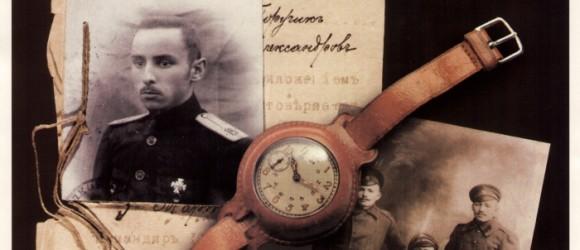 «Забытая война» афиша выставки