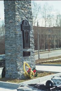 Мемориальный памятник участникам локальных войск
