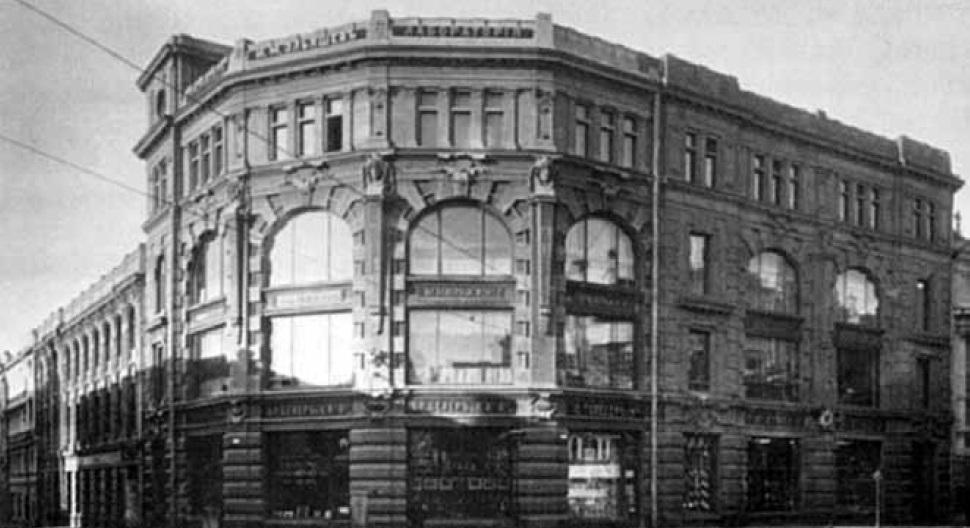 Здание «Товарищества производства фарфоровых и фаянсовых изделий М.С.Кузнецова»