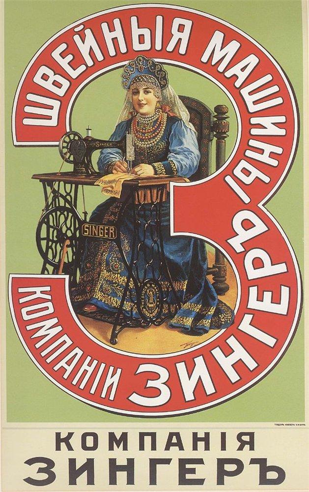 «1900-е»