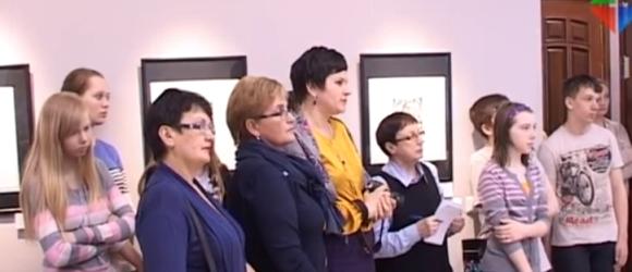 Выставка работ Натальи Гончаровой и Василия Масютина миниатюра видео