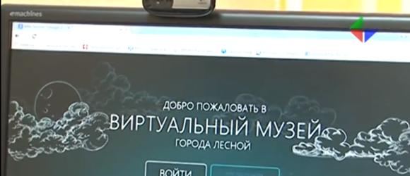 виртуальный музей миниатюра видео
