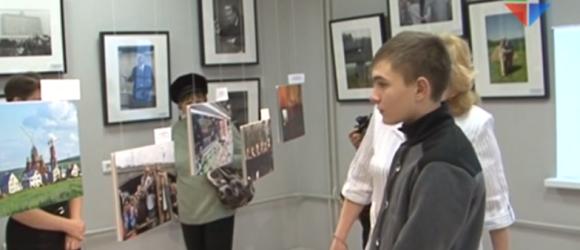 выставка в честь первого президента России миниатюра видео