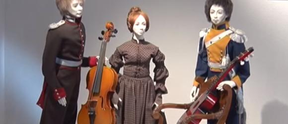Выставка Музыка, навеянная детством