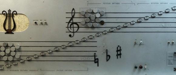 Электромузыкальная доска. Изготовлена в 1964 году на комбинате «Электрохимприбор», г. Свердловск-45 (г. Лесной)