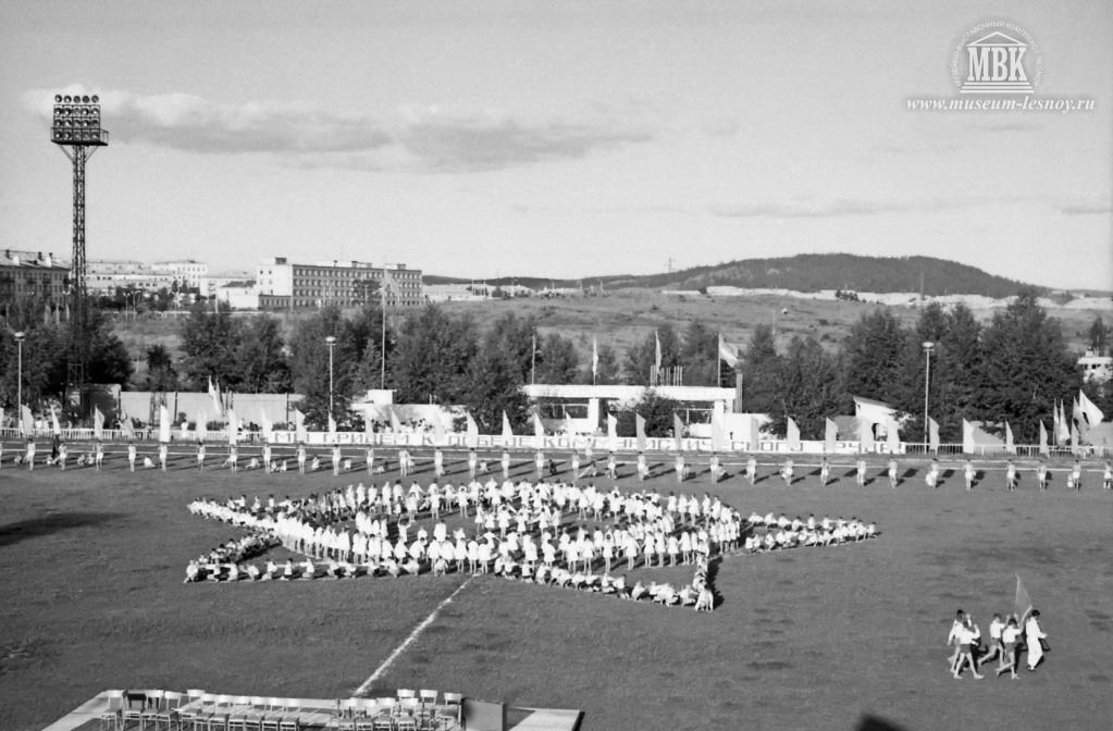 1968 год, праздник Мы строим коммунизм