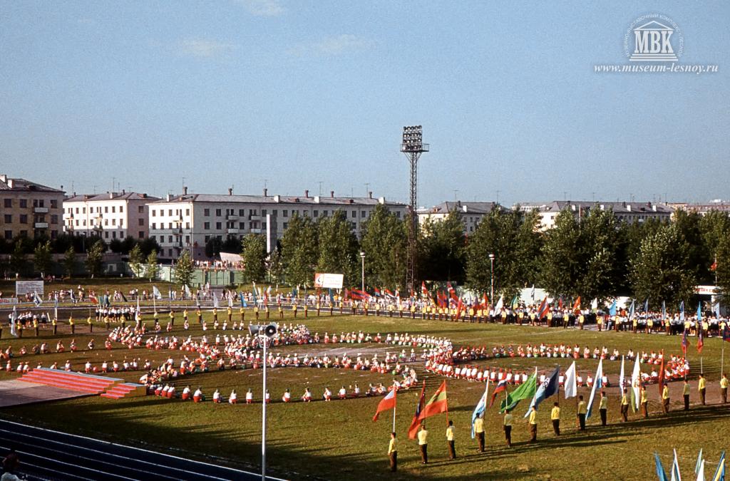 1980 год, День города