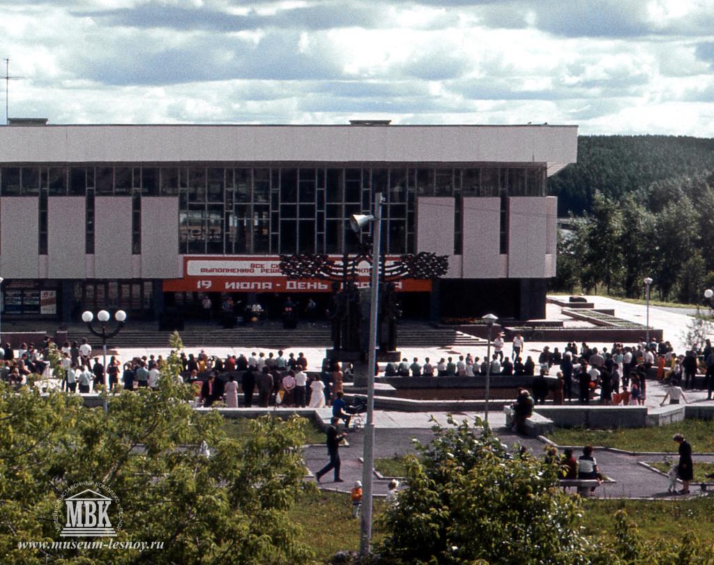 1986 год, День города