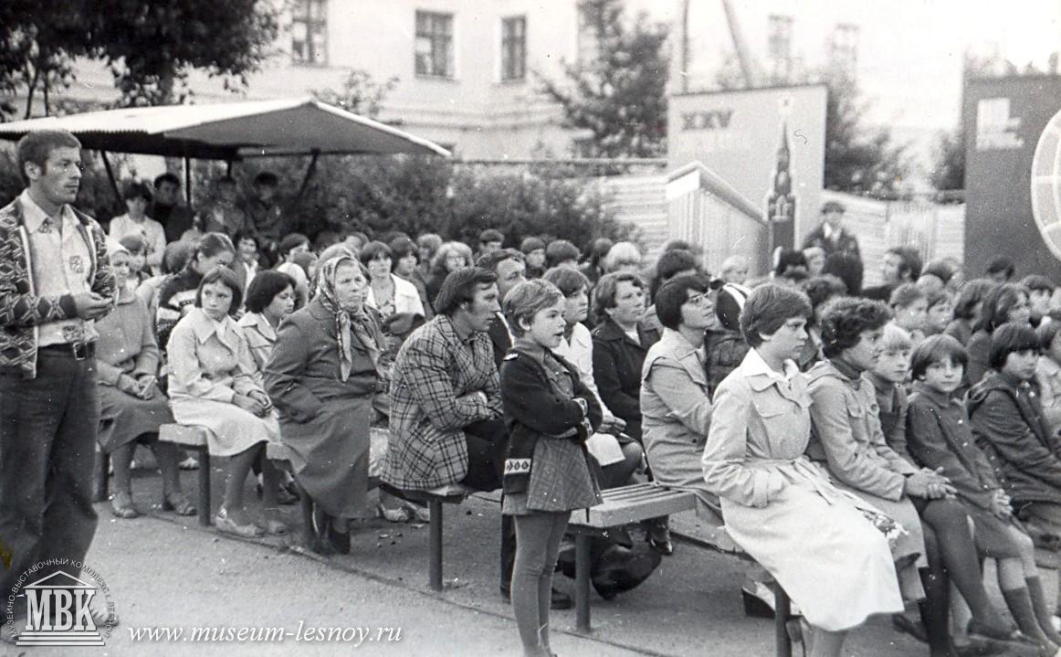 Агитплощадка Горная, встреча с интересными людьми пос. Горный, 1980 год