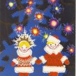 Открытка новогодняя, художник А.Плаксин, из-во Советский художник, 1968 г.