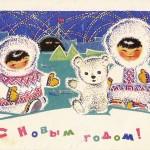 Открытка новогодняя, художник А.Плаксин, изд-во Советский художник, 1968 г.