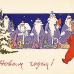Открытка новогодняя, художник А.В. Озеревская, Московская типография Гознака, 1963 г.