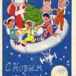 Открытка новогодняя, художник Н.Лернер, изд-во Изогиз, Полиграфкомбинат, г. Калинин, 1962 г.