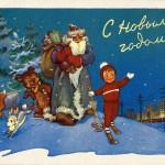 Открытка новогодняя, художники Знаменский И.В. и Арбеков В.Г., Пермская печатная фабрика Гознака, 1964 год