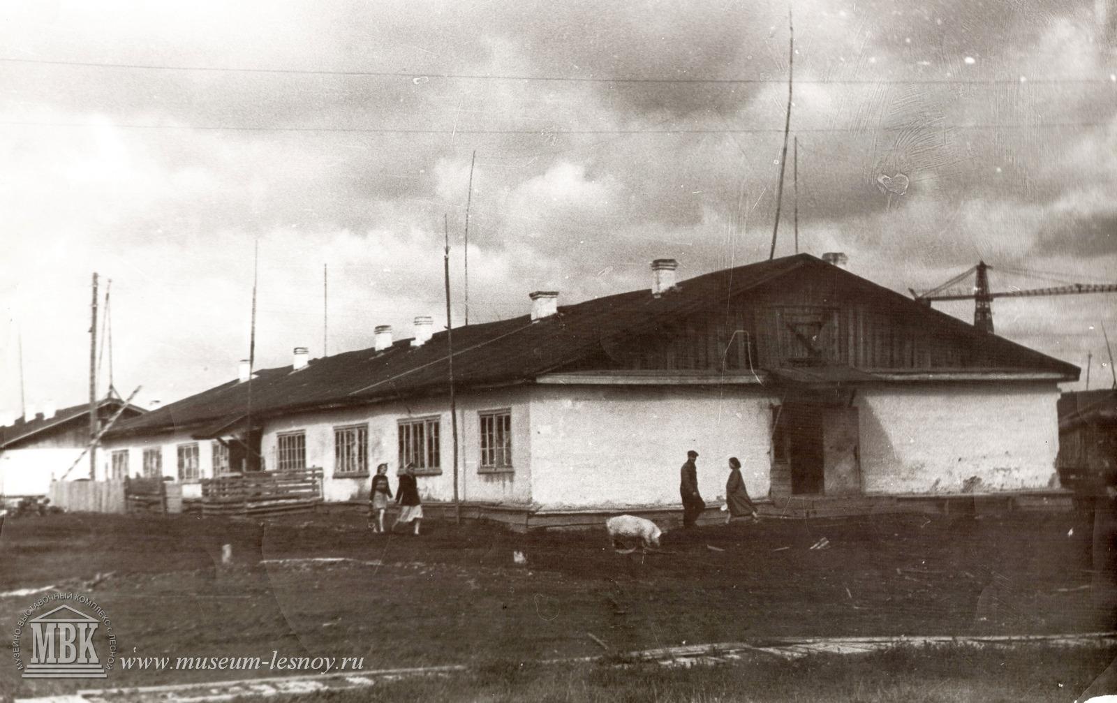 Жилище первых строителей - бараки, 1949 г.