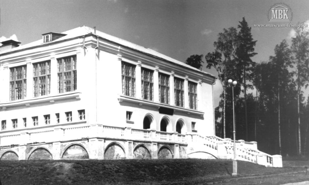 Столовая, 1970-е гг., фото из архива музея
