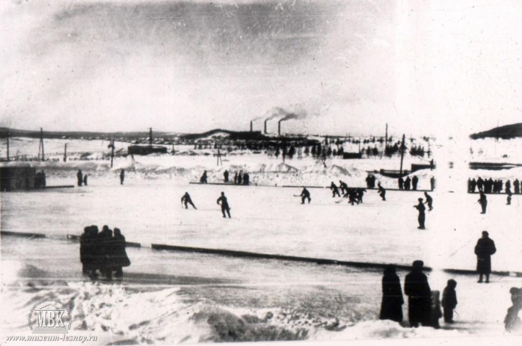 хоккейный матч на центральном стадионе, 1950-е, фото из архива музея.