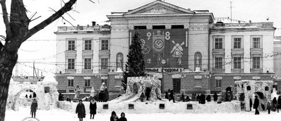 перед Домом культуры, 1981 г.