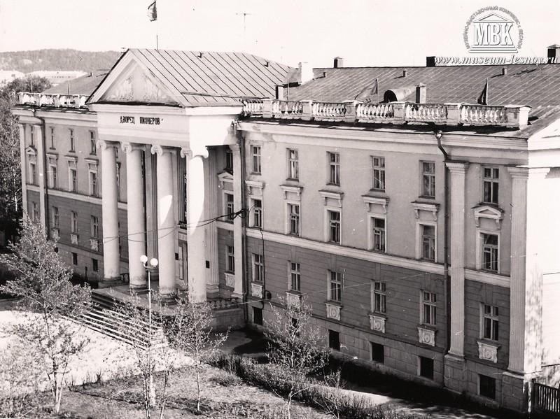 Дворец пионеров. Здесь начинали свою работу детская библиотека, музей, художественная школа.