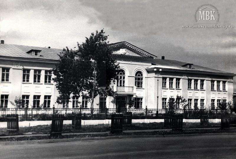 Ленина, 56. Здание школы искусств
