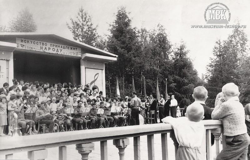 Танцплощадка в лесопарке. Праздник песни на открытии лесопарка.