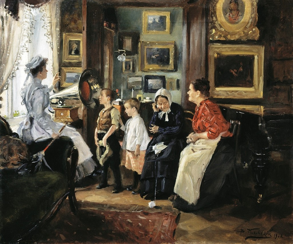 Маковский В.Е. «Слушают граммофон», 1910