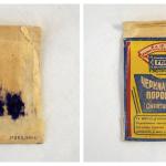Чернильный порошок (фиолетовый). 1950-1979 гг. Г. Березники Пермского края