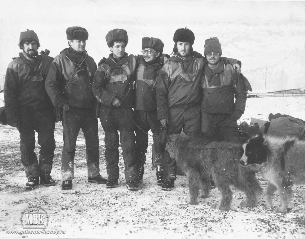 Участники полярной экспедиции газеты Советская Россия (1982-1983 гг.) фото из фондов МВК.