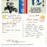 QSL-карточка