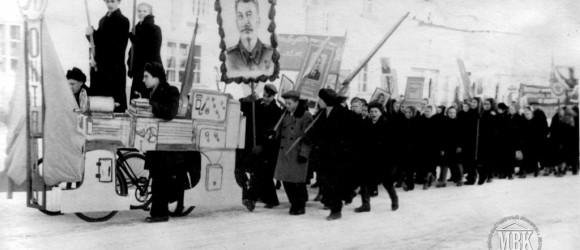 Ноябрьская демонстрация, 1955 год, ул. Ленина