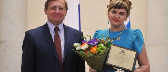 Премия Клера