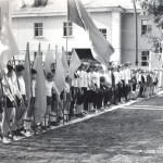 Открытие детского стадиона «Юность», 09.09.1980 г.
