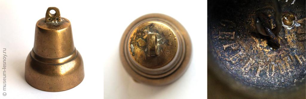 Колокольчик поддужный №1. надпись: «№1 съ серебромъ», Россия, XIX в.