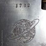 Граммофон «Saturn», торговая марка S.C.M., США, н. ХХ в., фрагмент.