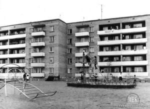 Двор за домом Энгельса 4А, 1983 год.