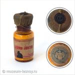Флакон с порошком «LITHIUM JODATUM» — йодат лития, гомеопатическое средство. Химико-фармацевтический завод Э. Мерка (Emanuel Merck, Darmstadt), Дармштадт, Германия, 1890-е гг.