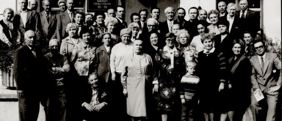 Коллектив музея, 1989 год