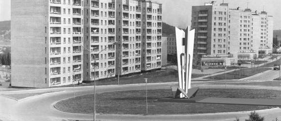 Памятник первостроителям, проект 1984 г., реконструкция