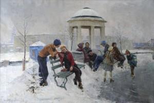 Сергей Скубко, «На катке в ЦПКиО»