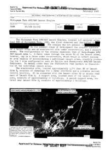 Страница отчета об интерпретации спутникового снимка Нижней Туры, 1966 г.
