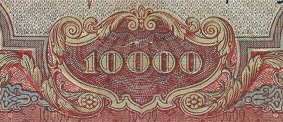 баннер 580 х 250