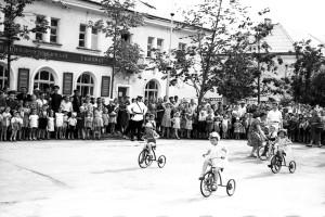 Детский спортивный праздник, 1956 год