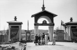 Вход на стадион «Химик», 1955 год