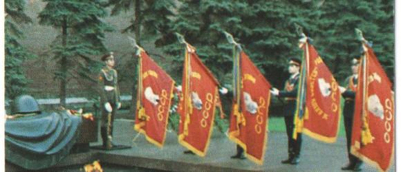 """Карманный календарь Москва. Издательство """"Плакат"""" 1984 г. Москва"""