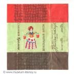 Шоколадный батон с начинкой пралине. Ордена Ленина кондитерская фабрика «Красный Октябрь» г. Москва